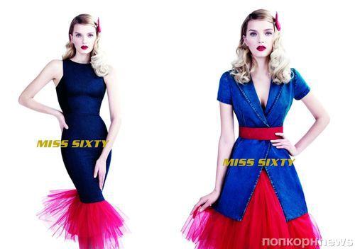 Рекламная кампания Miss Sixty. Весна 2014