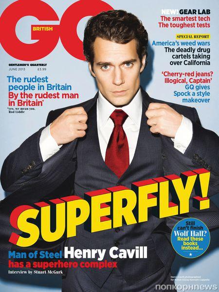 Генри Кэвилл в журнале GQ Великобритания. Июнь 2013