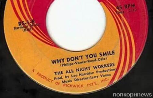 Составлен топ 10 песен, вызывающих улыбку у слушателей