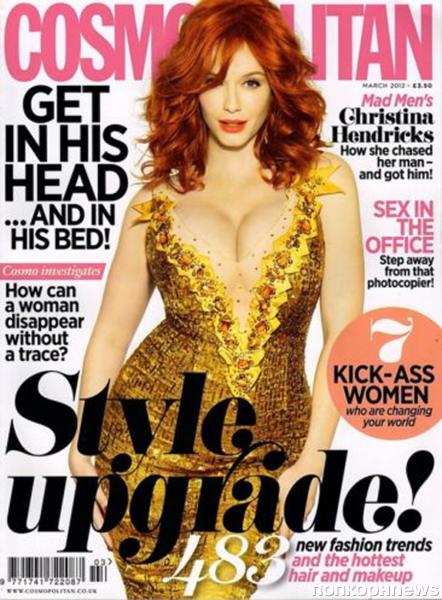 Кристина Хендрикс в журнале Cosmopolitan Великобритания. Март 2012