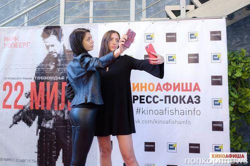 «Киноафиша» провела показ фильма «22 мили» в 4 городах России