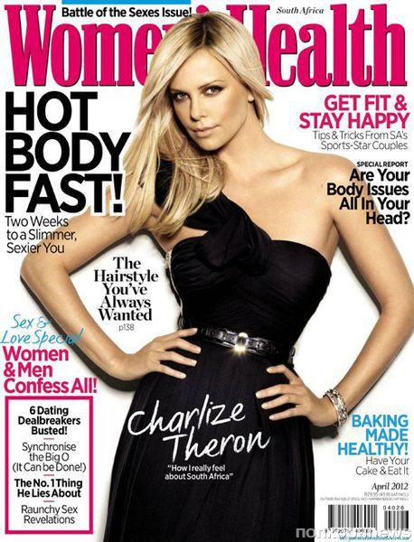 Шарлиз Терон в журнале Women's Health Южная Африка. Апрель 2012