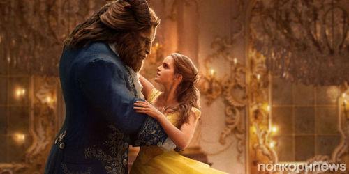 «Красавица и чудовище» выйдет в России с возрастным рейтингом 16+