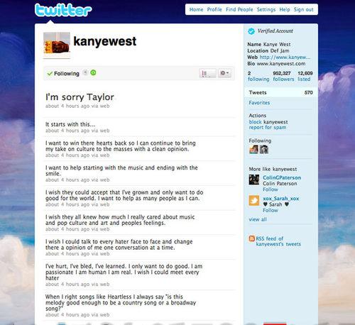 Кани Вест извиняется перед Тэйлор Свифт, написав для нее песню