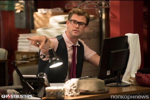 Первые кадры: Крис Хемсворт в роли секретаря в новых «Охотниках за привидениями»
