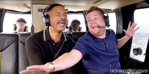 Видео: Уилл Смит в гостях у «автомобильного караоке» Джеймса Кордена