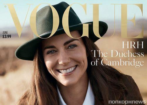 Кейт Миддлтон украсила обложку юбилейного 100-го номера Vogue