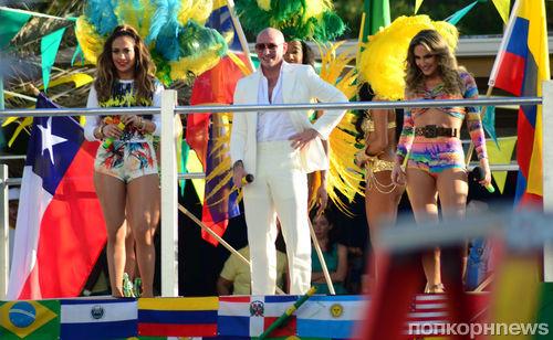 Гимн FIFA в исполнении Pitbull, Дженнифер Лопес и Клаудии Лейте