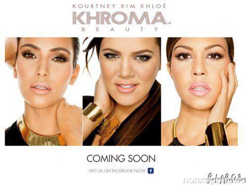 Сестры Кардашиан в рекламной кампании своей косметической линии Khroma Beauty: первый взгляд