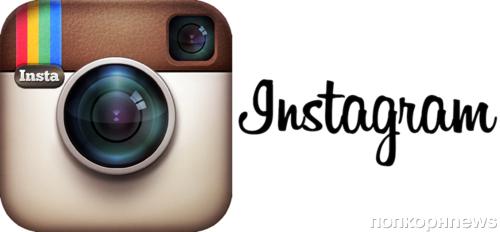 Жители США называют детей в честь фильтров Instagram