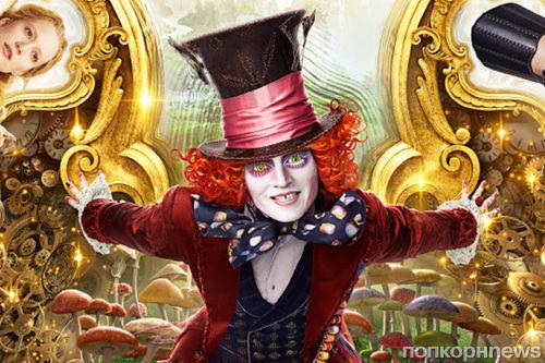 Джонни Депп, Миа Васиковска и Саша Барон Коэн в новом трейлере «Алисы в Зазеркалье»