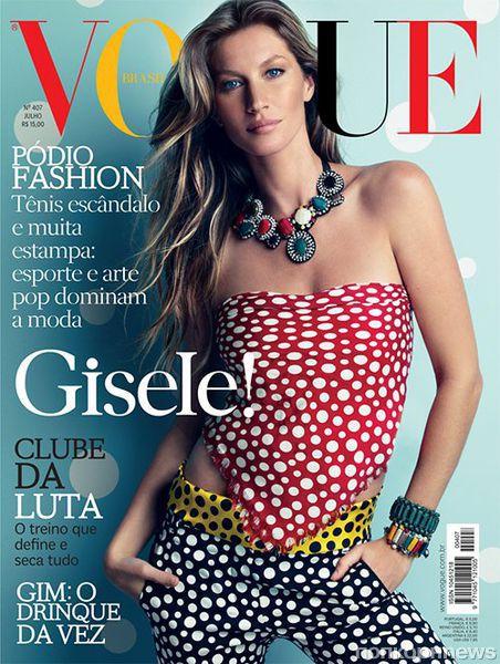 Жизель Бундхен в журнале Vogue Бразилия. Июль 2012