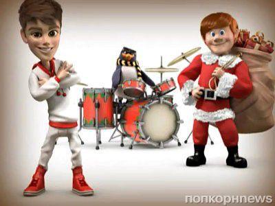 Рождественский клип Джастина Бибера на песню  - Santa Claus Is Coming To Town
