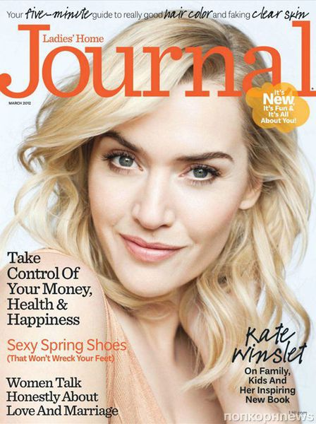 Кейт Уинслет в журнале Ladies' Home Journal. Март 2012