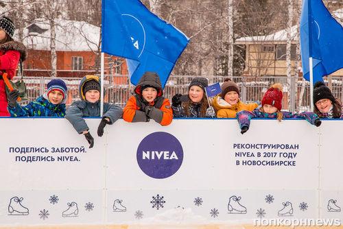 NIVEA в пятый раз запускает акцию «Голосуй за свой каток!»