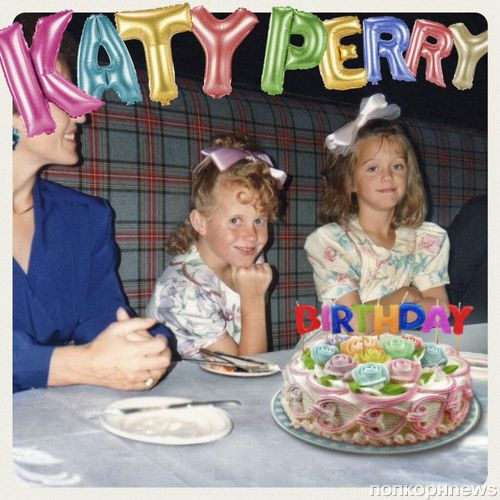 Новый клип Кэти Перри - Birthday