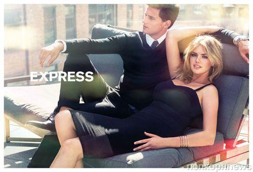 Кейт Аптон в рекламной кампании Express. Осень 2014