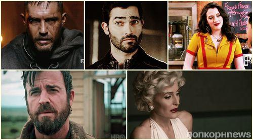 10 сериалов, которые не вернутся в эфир в 2018 году
