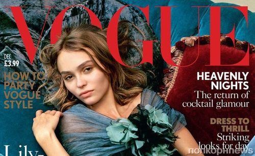 Лили Роуз Депп снялась для своей первой обложки Vogue