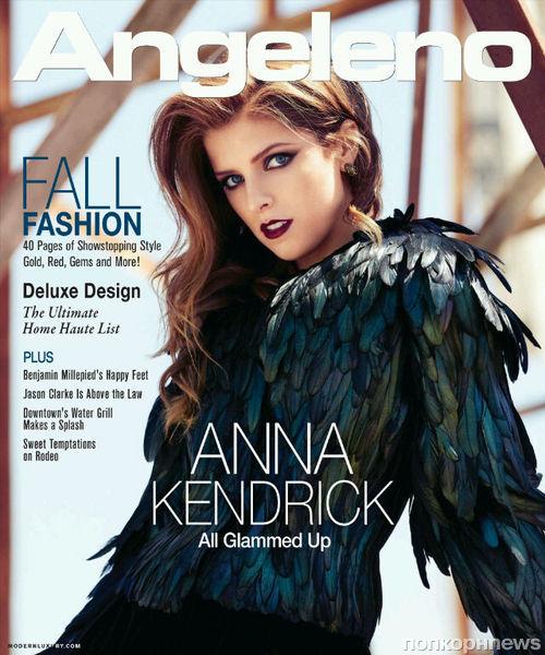 Анна Кендрик в журнале Angeleno. Сентябрь 2012