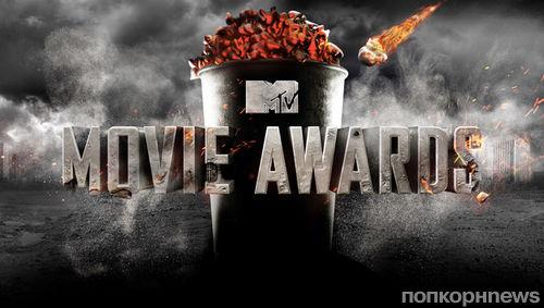 Фото: звезды Голливуда на красной дорожке MTV Movie Awards