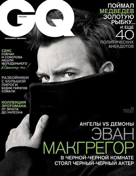 Эван МакГрегор в журнале GQ. Россия. Апрель 2009 и Япония. Декабрь 2008
