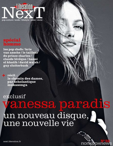 Ванесса Паради в журнале Libération Next. Апрель 2013