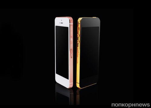 IPhone 5 из чистого золота