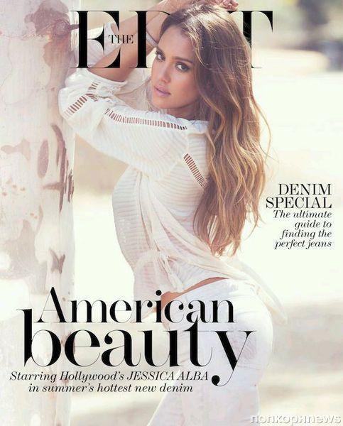 Джессика Альба в журнале The Edit. Апрель 2013