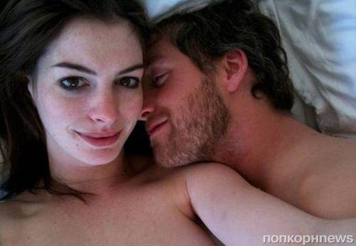 Хакеры слили в Сеть обнаженные фото Энн Хэтэуэй и ее мужа
