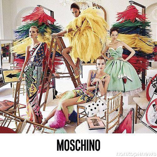 Новая рекламная кампания Moschino. Весна / лето 2016