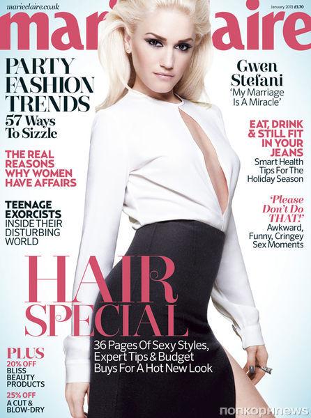 Гвен Стефани в журнале Marie Claire Великобритания. Январь 2012