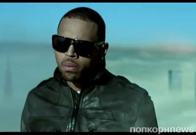 Новый клип Криса Брауна - Don't Wake Me Up