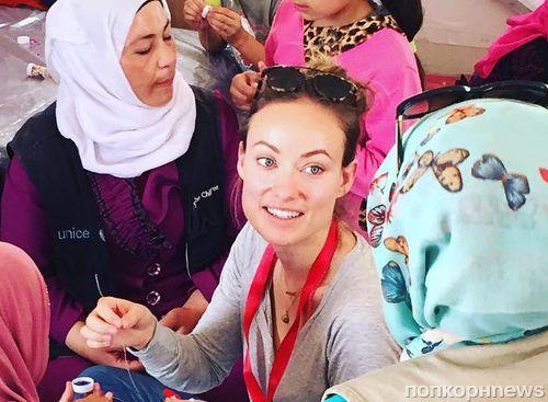 Оливия Уайлд навестила сирийских беженцев