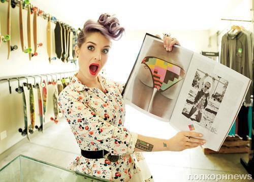 Келли Осборн в журнале Glamour. Январь 2013