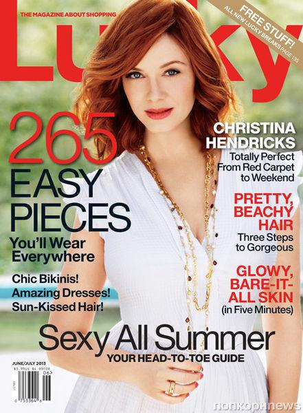 Кристина Хендрикс в журнале Lucky. Июнь / июль 2013