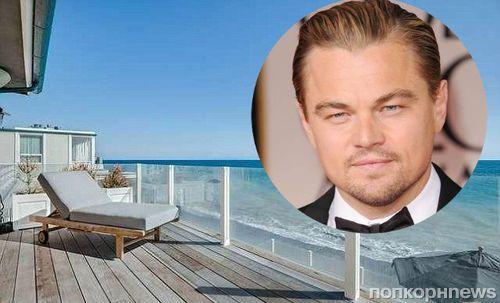Леонардо ДиКаприо продает купленный после «Титаника» дом в Малибу за $11 млн