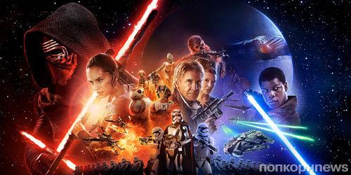 VIII эпизод «Звездных войн» встретится в прокате с сиквелом «Аватара»