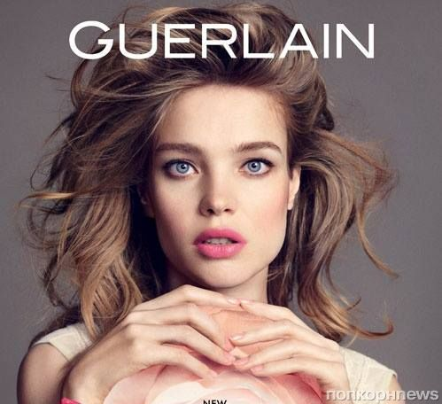 Bloom of Rose: новая коллекция декоративной косметики Guerlain. Осень 2015