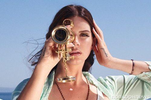Лана Дель Рей представила новый клип на песню Music to Watch Boys To