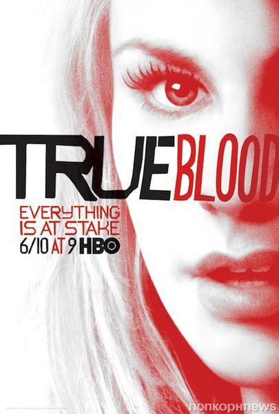Промо-видео 8 эпизода 5 сезона сериала «Настоящая кровь»