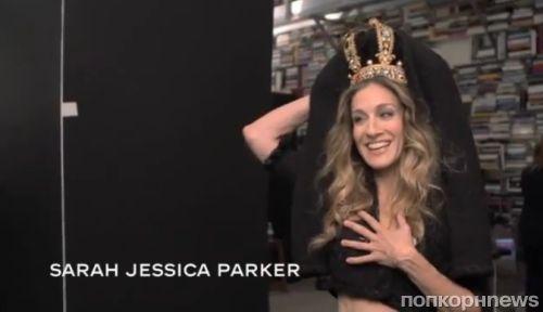 Сара Джессика Паркер и другие на съемках для новой книги Chanel