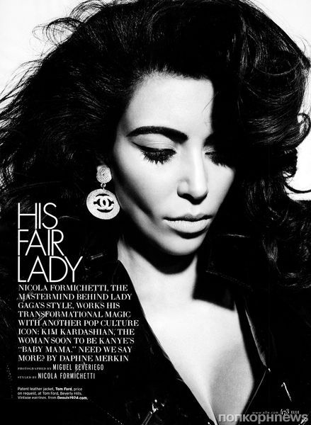 Ким Кардашян в журнале Elle. Март 2013
