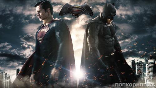 Первый тизер фильма «Бэтмен против Супермэна» появился в сети