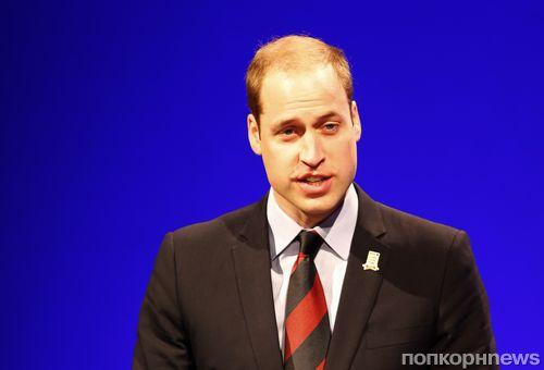 Принц Уильям покидает ВВС Великобритании