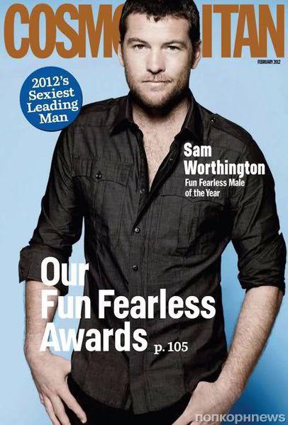 Сэм Уортингтон в журнале Cosmopolitan. Февраль 2012