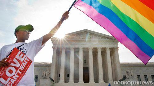 Студия Fox снимет фильм о легализации однополых браков в США