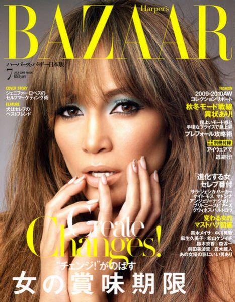 Дженнифер Лопес в журнале Harper's Bazaar. Япония. Июль 2009