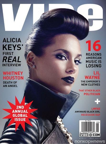 Алиша Кис в журнале Vibe. Апрель / май 2012