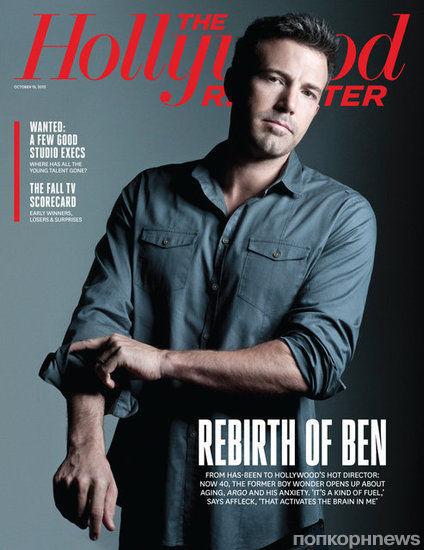Бен Аффлек в журнале Hollywood Reporter. Ноябрь 2012